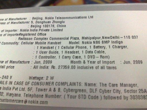 N86 Price In India